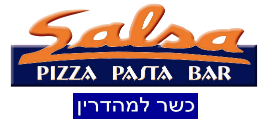 Pizza Salsa לוגו